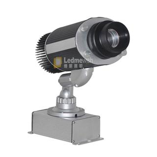 Keen Film 20-led image projector